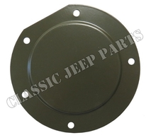 Master brake cylinder inspection cover